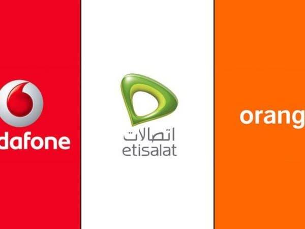شركات المحمول الثلاث بمصر ترفض شراء رخصة الجيل الرابع
