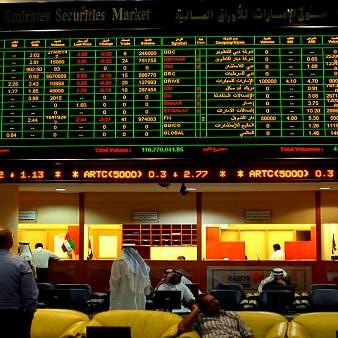 نتائج القطاع البنكي تضغط على سوقي دبي وأبوظبي
