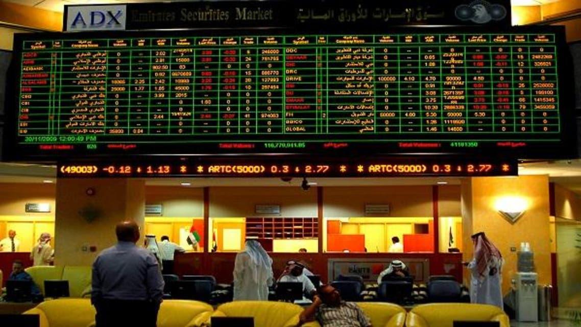 سوق أبوظبي أسواق الإمارات