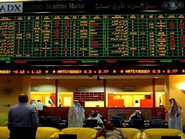 كيف تداول سهم أبوظبي الأول بأصول 178 مليار دولار؟