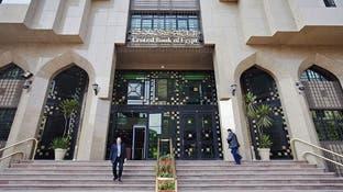 المركزي المصري يدعم 5 مجالات جديدة بقطاع السياحة