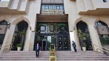 """كيف تطورت أسعار الفائدة في مصر خلال عام """"كورونا""""؟"""