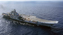 Russia to send flagship aircraft carrier to Syria coast