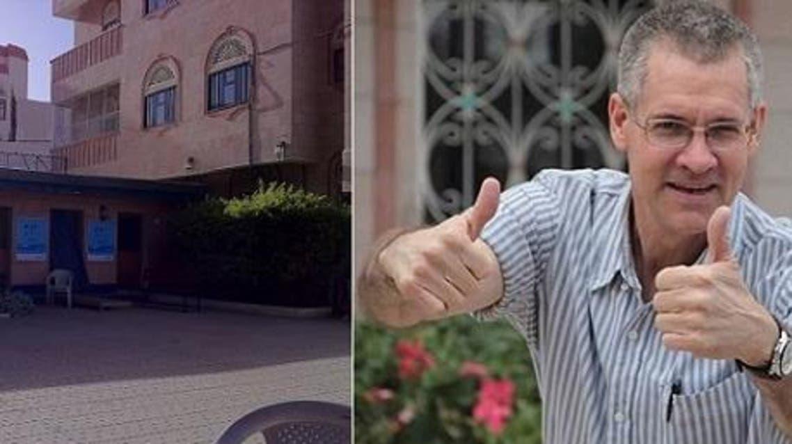 المخطوف بيتر ويليمز، كما نشر صورته الاعلامي المسماري، وثانية لمقر المركز بصنعاء