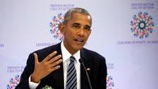 White House reiterates Obama's will veto 9/11 families bill
