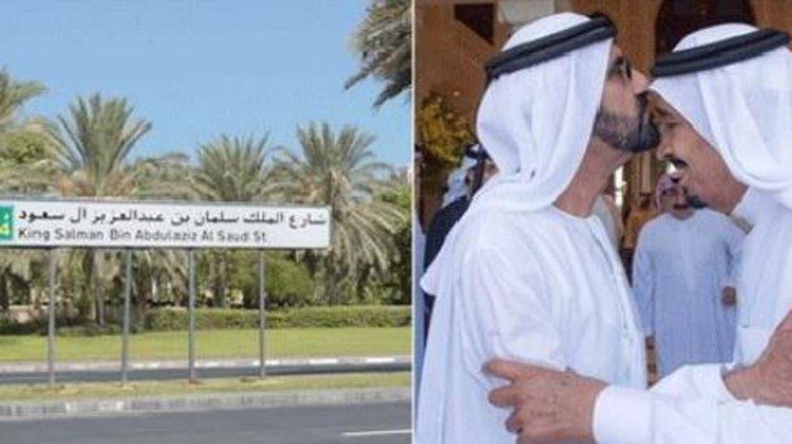 الملك سلمان ومحمد بن راشد