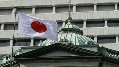 المركزي الياباني يرفع توقعاته للنمو إلى 1.4%