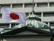 خطة إقراض.. بنك اليابان يضخ 16 مليار دولار في الاقتصاد