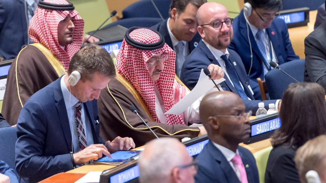 Saudi Crown Prince Mohammed bin Nayef spoke of his country's willingness to help in the region's refugee crisis