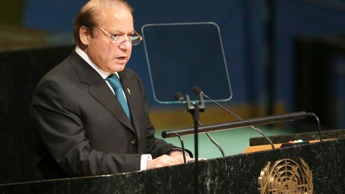 PM Pakistan Nawaz Sharif