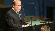 ''تنازع کشمیر کے حل کے بغیر پاکستان اور بھارت میں امن قائم نہیں ہوسکتا''