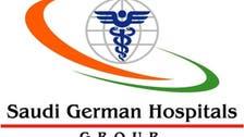 ترقب افتتاح المستشفى السعودي الألماني بحائل 16 فبراير