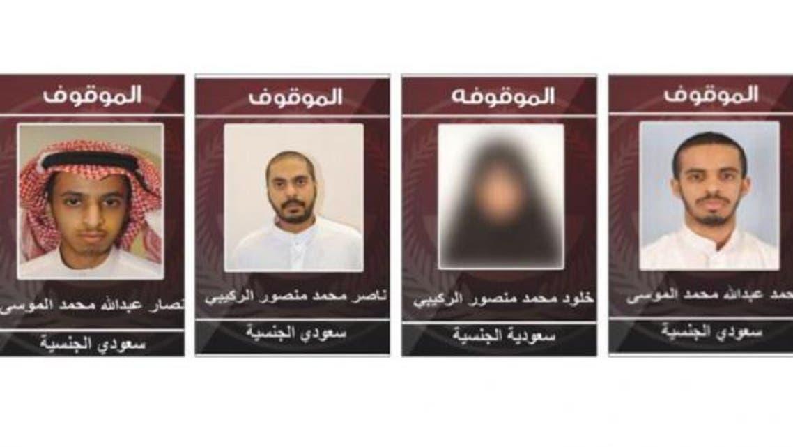 خلية الإرهاب العائلي