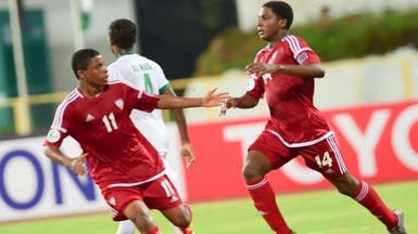 أخضر الناشئين يخسر من الإمارات ويغادر كأس آسيا