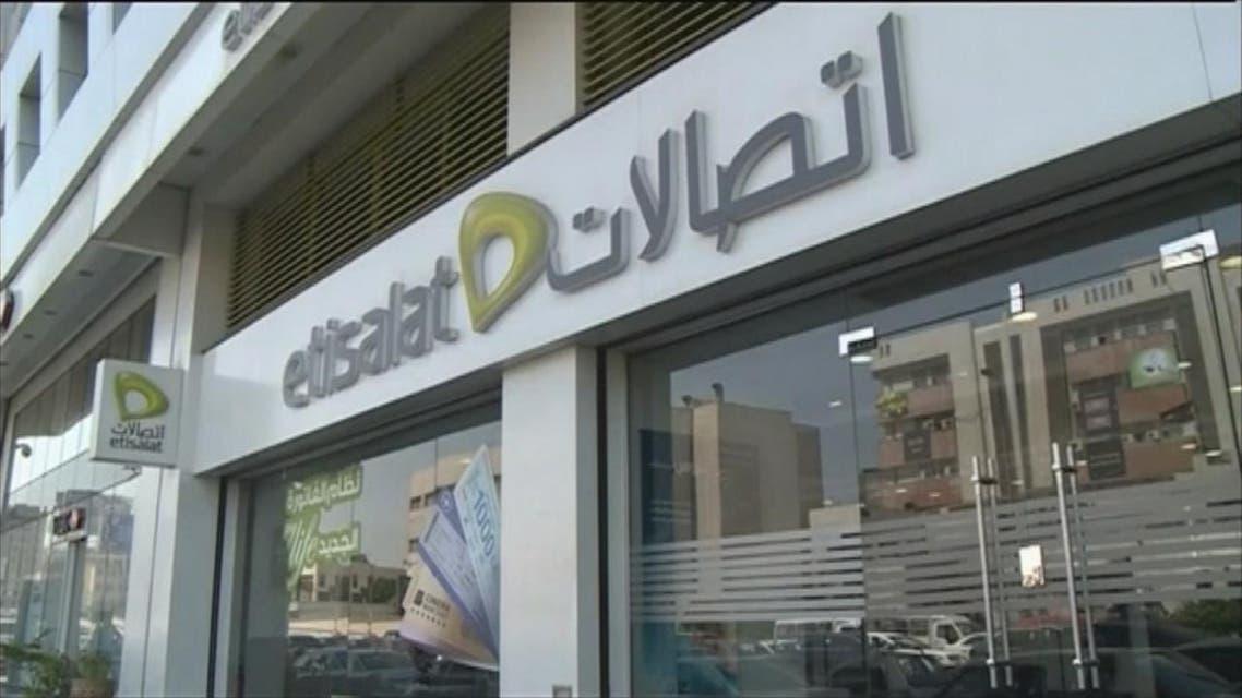 THUMBNAIL_ رخص اتصالات مصر