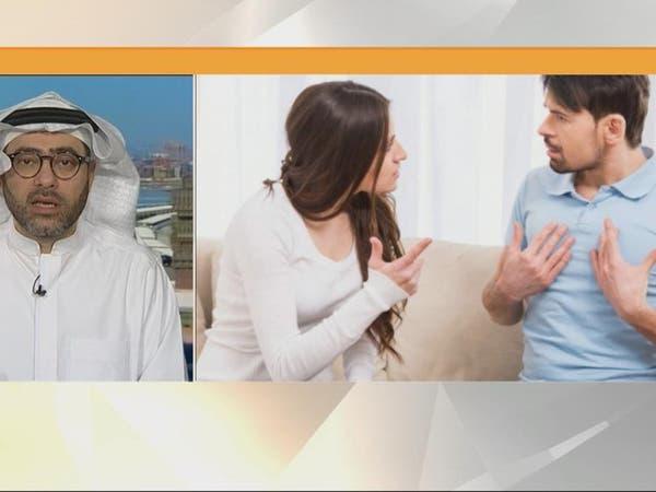 المسلسلات المدبلجة وما مدى تأثيرها على العلاقات الزوجية؟