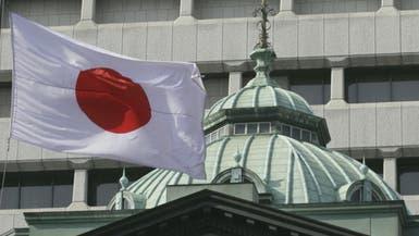 المركزيان الياباني والأسترالي يثبتان أسعار الفائدة