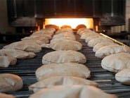 الأردن يبدأ إنهاء الدعم الحكومي المقدم لأسعار الخبز
