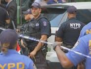 والد مفجّر نيويورك أبلغ الشرطة عن ابنه قبل عامين