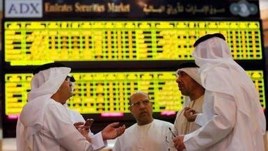 هدوء حذر لتعاملات الأسواق بعد نتائج هزيلة للشركات