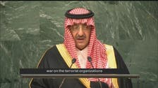 Saudi Crown Prince addresses the UN general assembly
