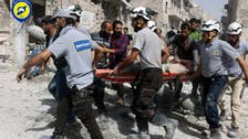 Syrian White Helmets share 'Alternative Nobel' with 3 others
