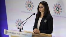 Yusra Mardini in NY address says 'not a choice' to be refugee