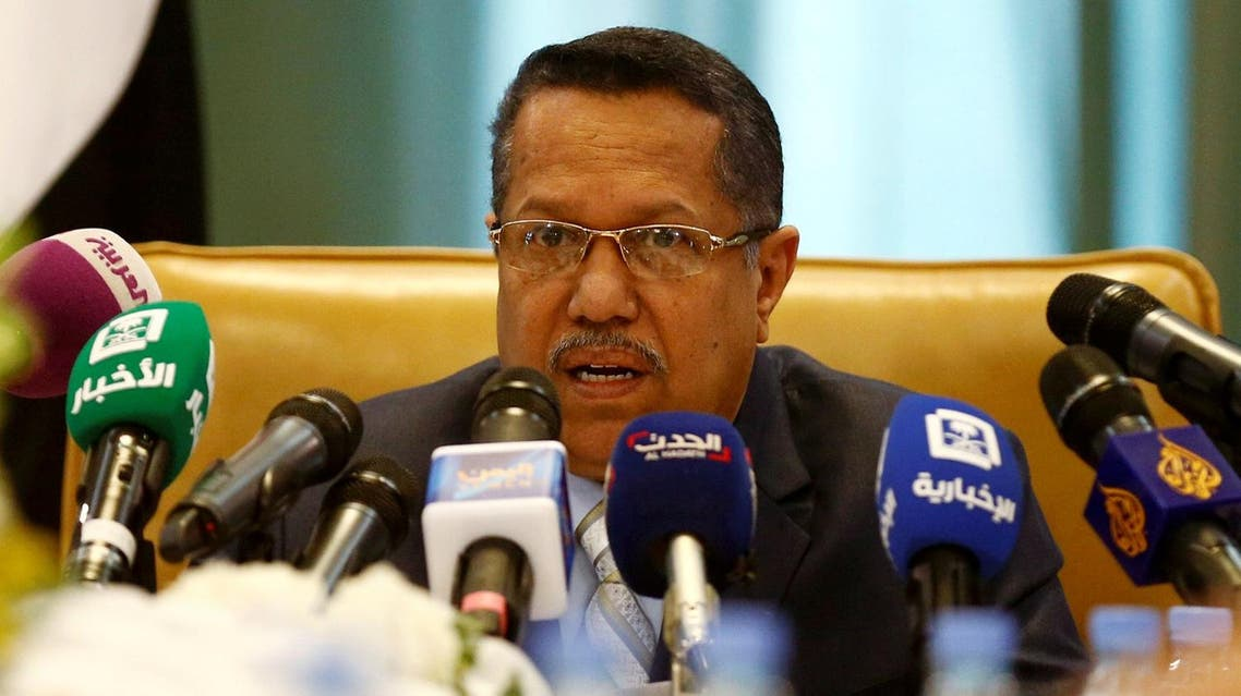 Yemen's Prime Minister Ahmed Obeid bin Daghr attends a news conference in Riyadh, Saudi Arabia May 18, 2016. (Reuters)