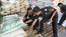 Indonesia seizes fertilizer ship in Bali, suspecting bomb plot