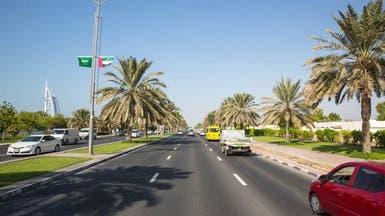 """هكذا ستنظم دبي عمل """"كريم"""" و""""أوبر"""""""