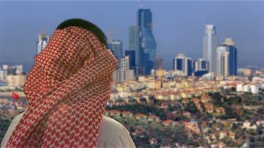 بنك ميتسوبيشي يتوقع انكماش اقتصادات الخليج 3.7%