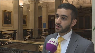 السعودية تعرض فرصاً استثمارية على الشركات البريطانية