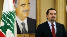 Lebanon's Hariri responds to Iran's foreign minister