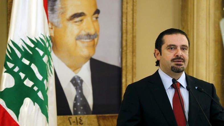 Takut Dibunuh, PM Lebanon Undur Diri, Meninggalkan Parlemen dalam Kebingungan