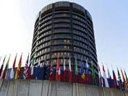 البنوك المركزية حول العالم تواصل تخفيض أسعار الفائدة