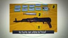55 tons of explosives target Saudi Arabia in 17 years