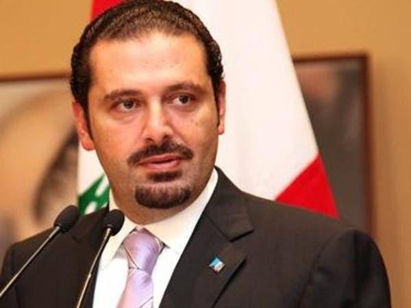 الحريري رداً على عون: أنا بخير وسأعود للبنان كما وعدتكم