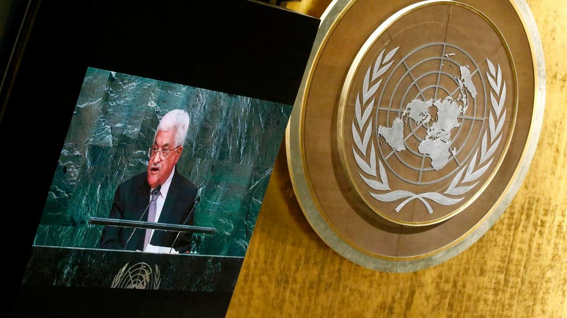 President Mahmoud Abbas of Palestine addresses the 71st United Nations General Assembly in New York. (Reuters)
