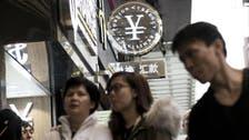 الصين تدشن نظامين للصرف المباشر مع السعودية والإمارات