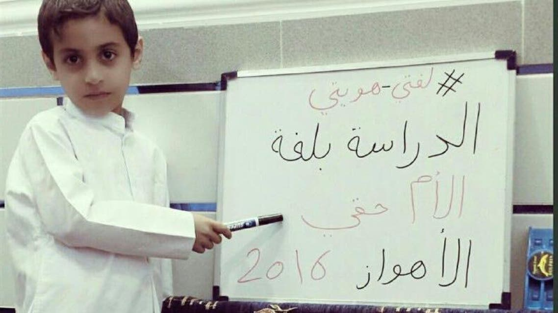 """أطفال الأهواز يطلقون حملة """" الدراسة بلغة الأم حقي"""" 111"""