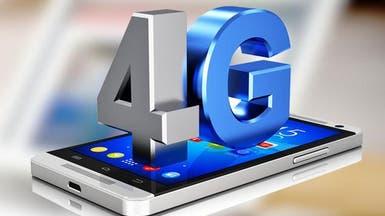 لماذا رفضت شركات المحمول المنافسة على خدمات 4G بمصر؟