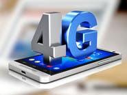 بعد مرور 3 أشهر.. كيف هي خدمات الـ 4G بمصر؟
