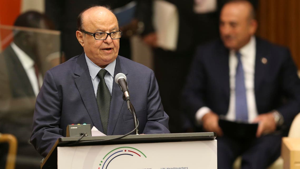 Yemen's President Abdrabuh Mansour Hadi Mansour speaks during the Summit for Refugees and Migrants at UN headquarters on Sept. 19, 2016. (AP)