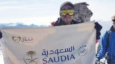 Saudi pilot scaling new heights by climbing mountains