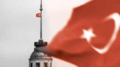 تركيا تمدد حالة الطوارئ 3 أشهر أخرى