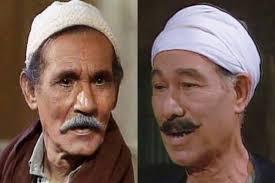 حمدي غيث وشقيقه عبدالله