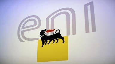 """""""إيني"""" الإيطالية تدخل قطاع الطاقة المتجددة في الجزائر"""