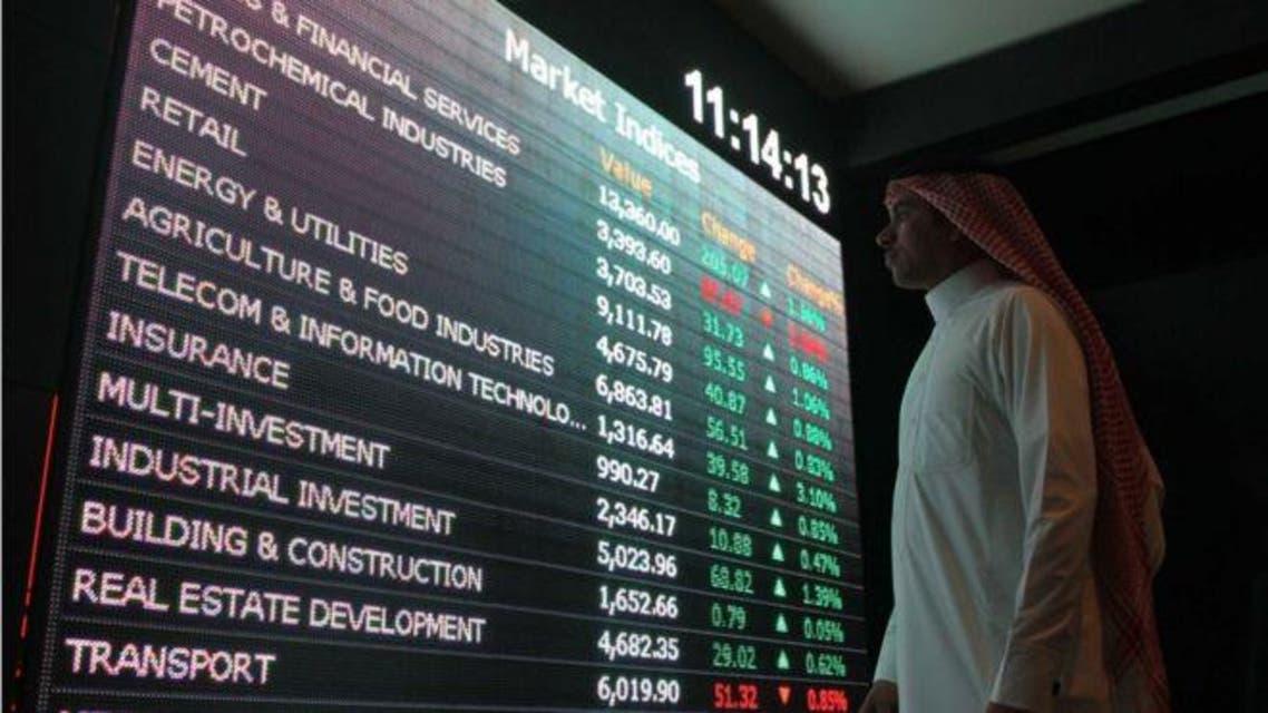 أسواق الخليج - بورصات