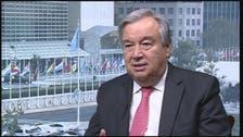 Antonio Guterres to Al Arabiya: This is my vision to the U.N