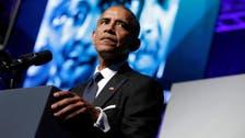 Obama to veto Saudi 9/11 prosecution